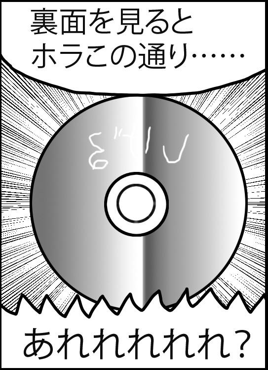otaku06