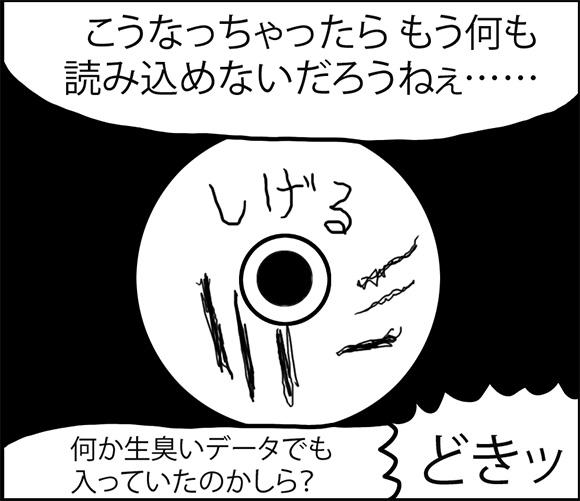 otaku13