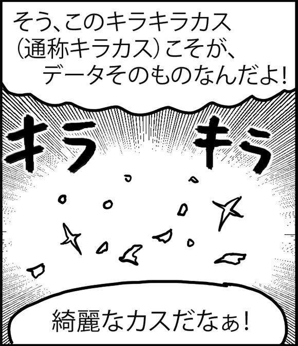 otaku15