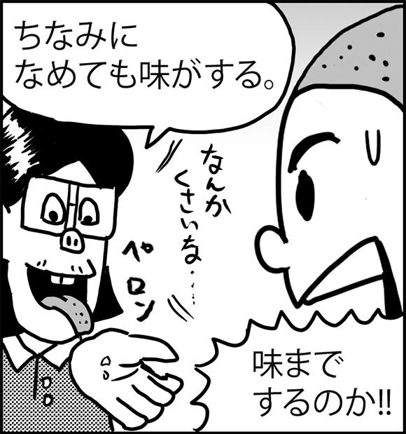 otaku18
