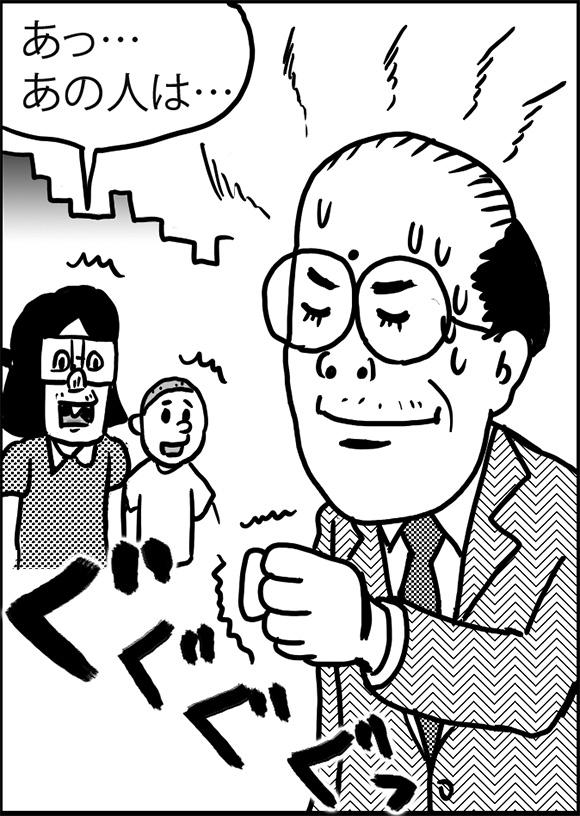 otaku20