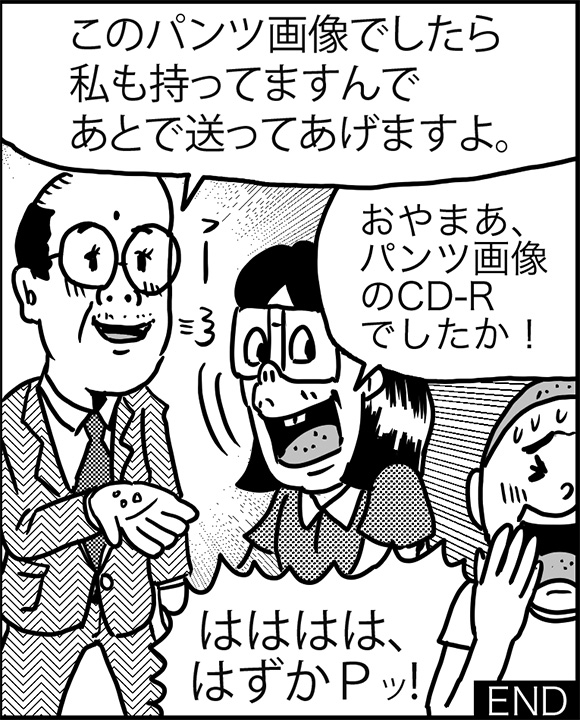 otaku21