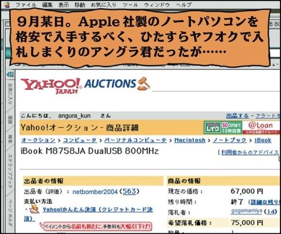 Screenshots 2013-11-22 17.52.11_580