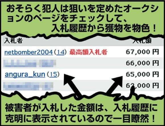 Screenshots 2013-11-22 17.56.17_580