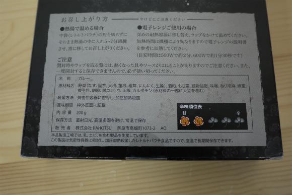 P1210685