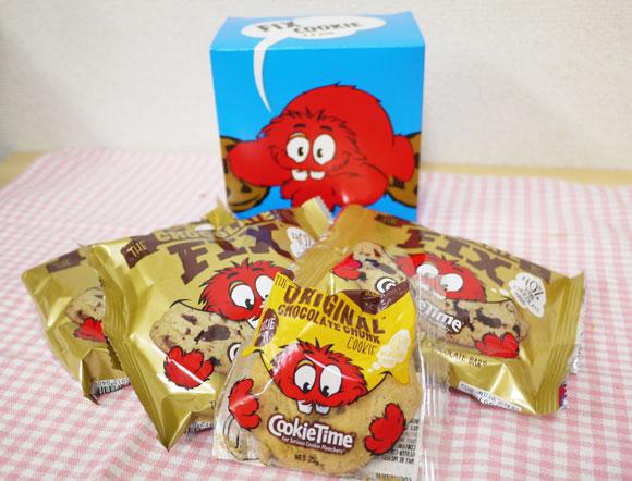 cookietime (1)