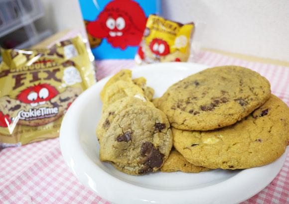 cookietime (14)