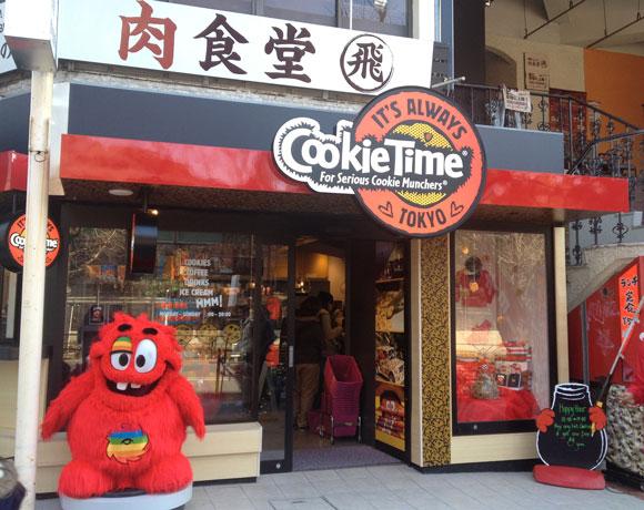 cookietime (4)
