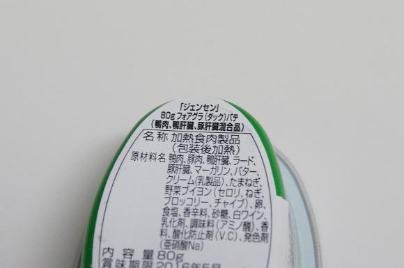 DSC07814