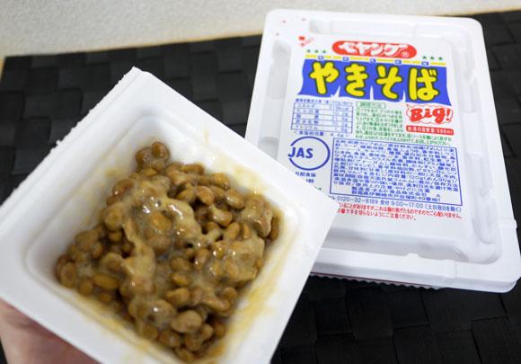 nattou (7)