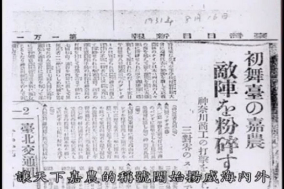2014-02-05_154948