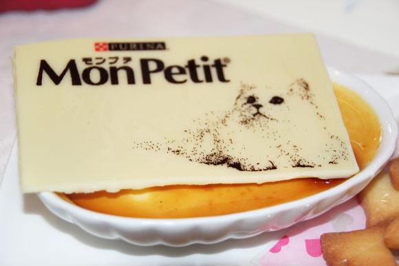 monpetit (25)