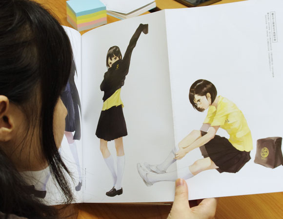 seifukushijyo (2)