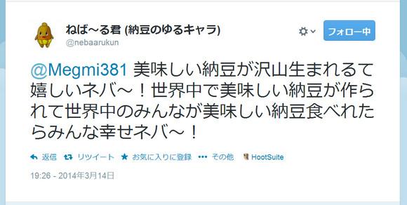 2014-03-14_212553