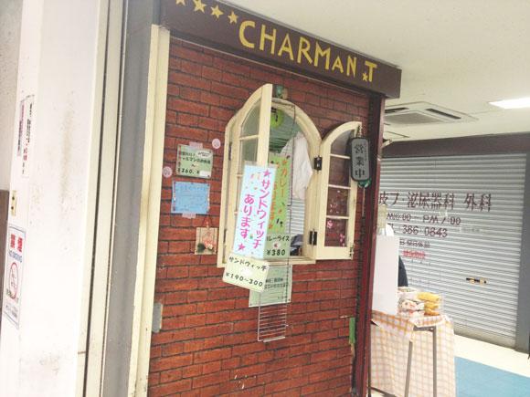 chanmant (1)