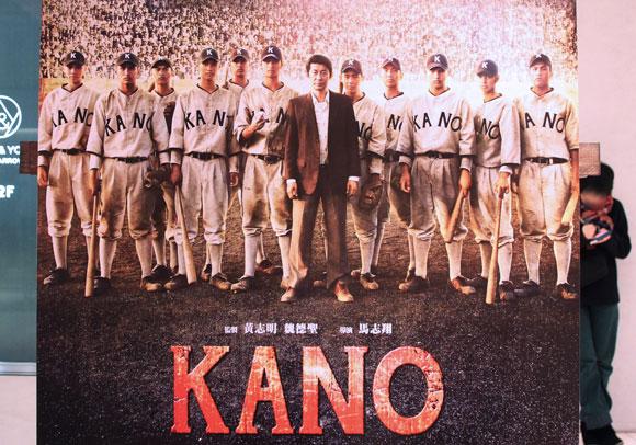 kano2