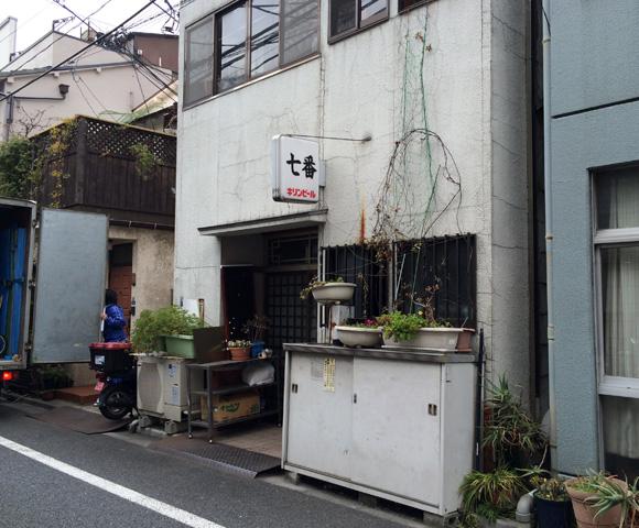 nanaban6