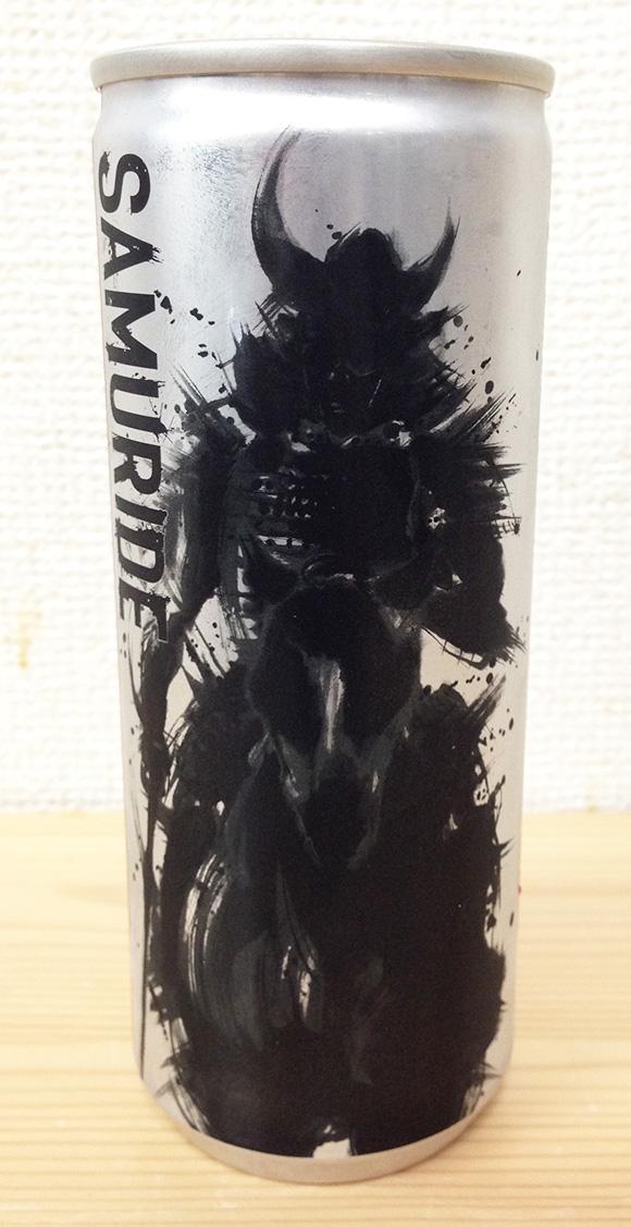 samuraido3