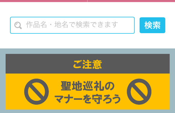 seichi-map (3)