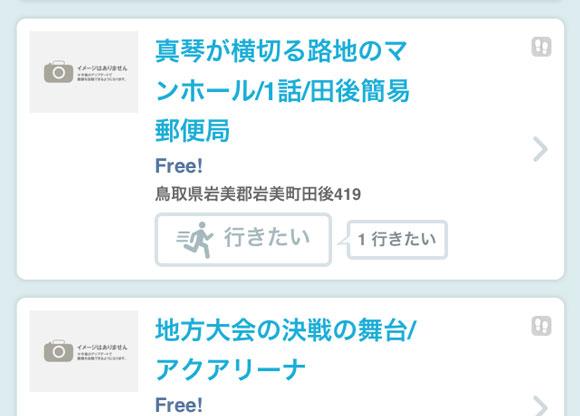 seichi-map (4)