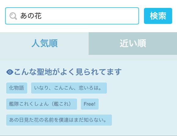 seichi-map (5)