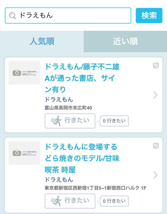 seichi-map (6)