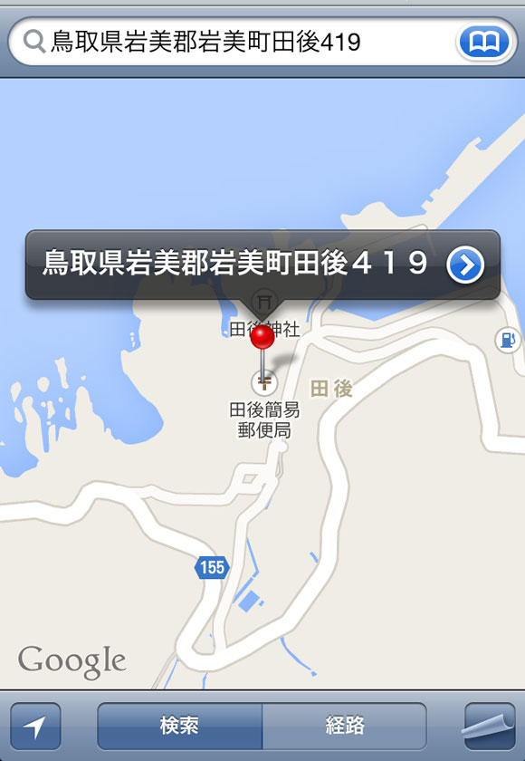 seichi-map (8)