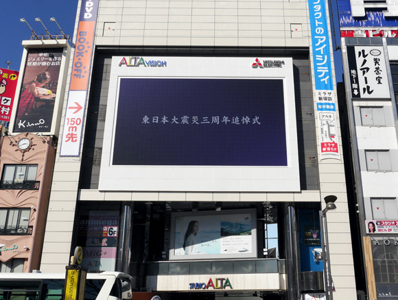 tsuitoushiki1