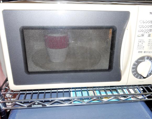 icecoffee5