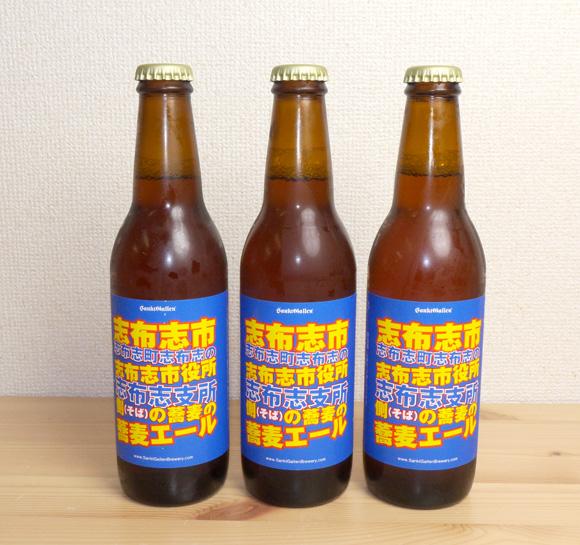 shibushi1