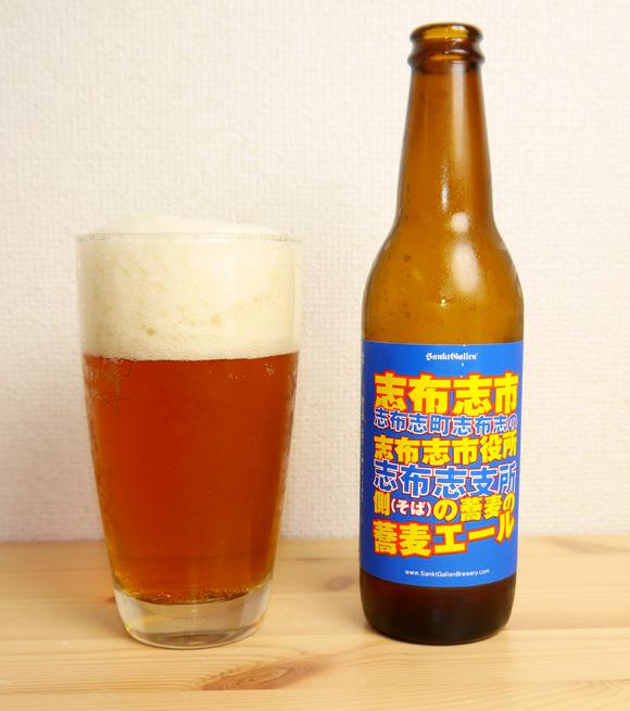 shibushi4