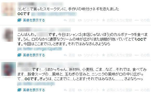 2014-05-28_221950