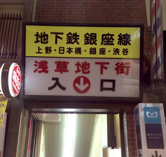 asakusachika22