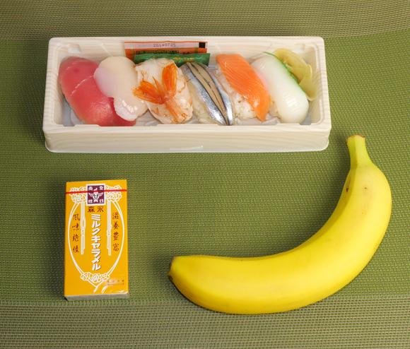 bananasushi2