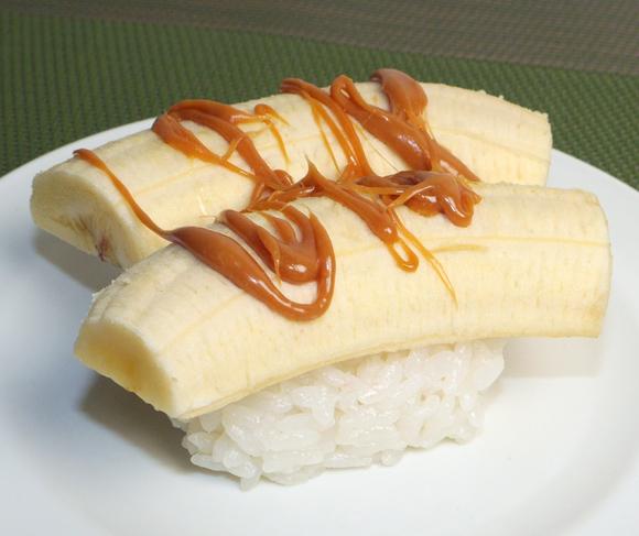 bananasushi7