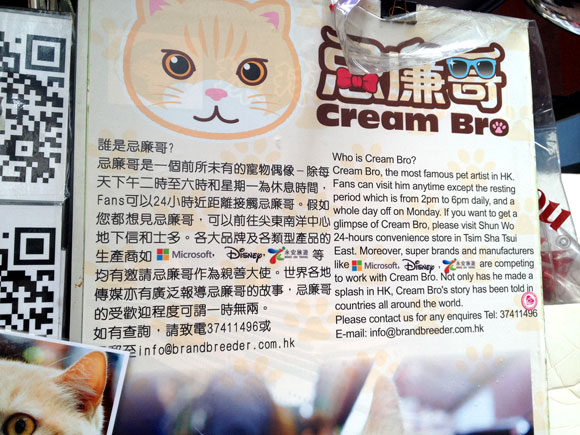 cream-aniki (1)