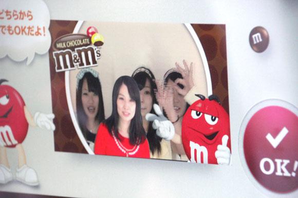 m&m (10)