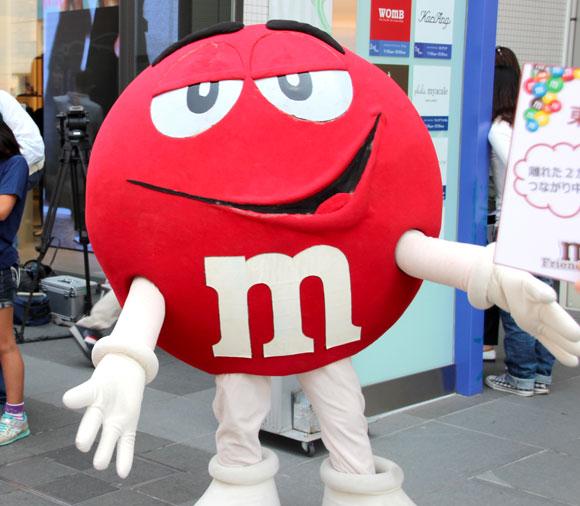 m&m (4)