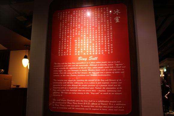 hongkong-sutaba (1)