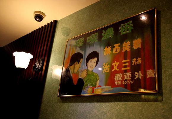 hongkong-sutaba (14)