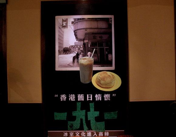 hongkong-sutaba (3)