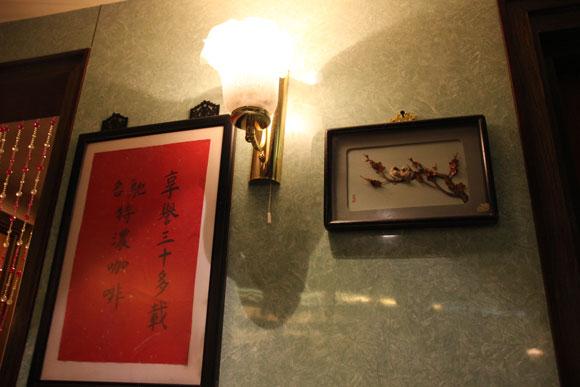hongkong-sutaba (6)