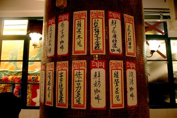 hongkong-sutaba (7)
