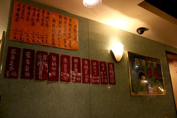 hongkong-sutaba (9)