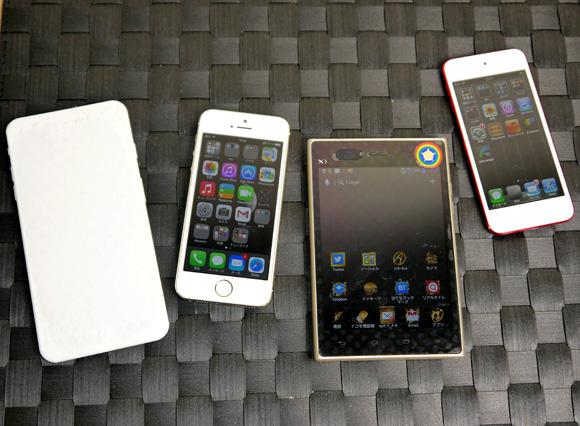 iphonemock1
