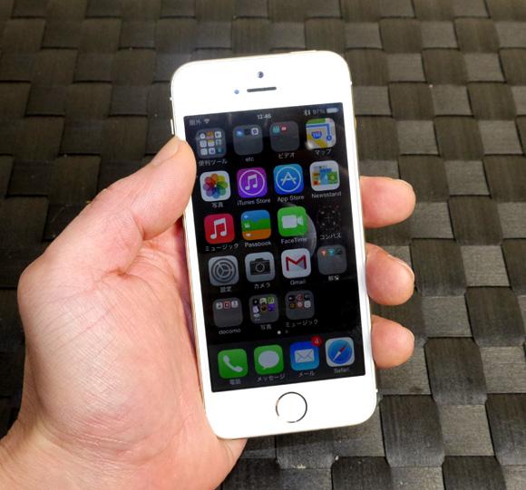 iphonemock8