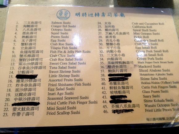 mingjiangshousi (5)