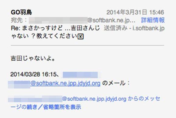 notyoshida