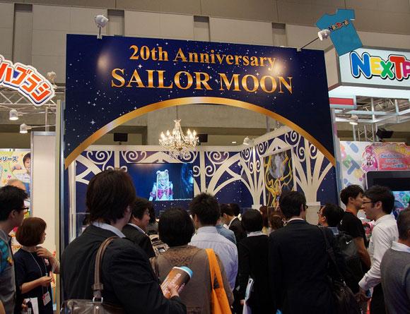 sailormoon (12)