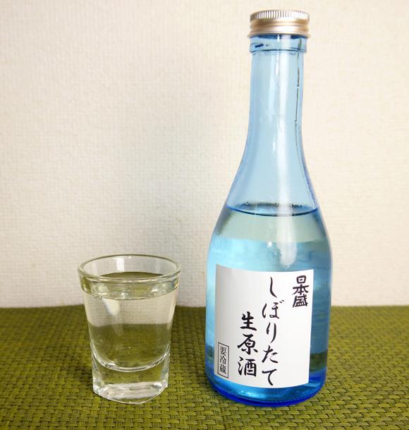 nihonsakari7